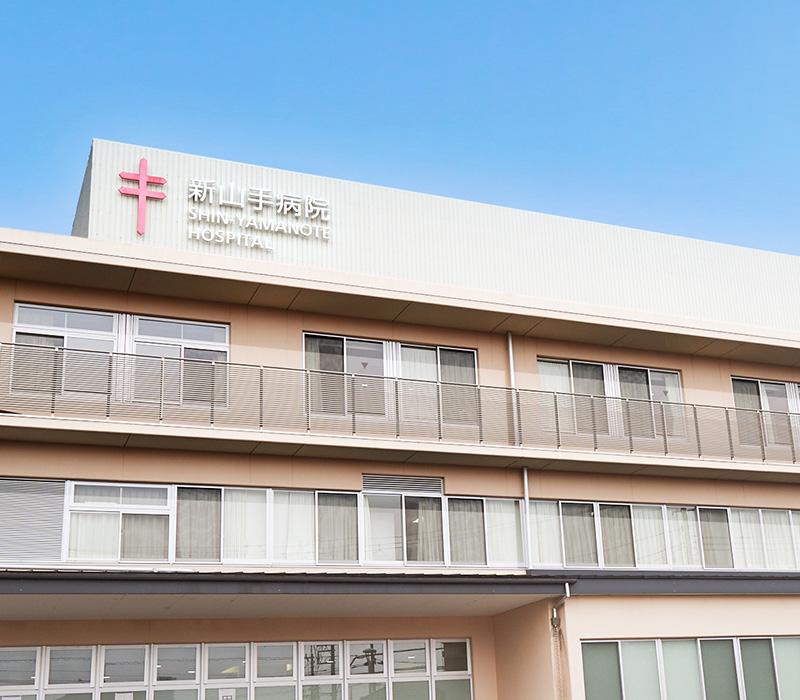 病院 北 多摩